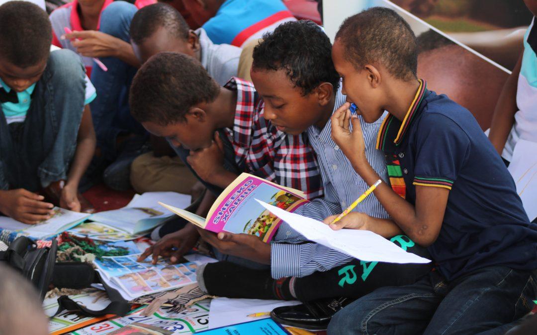 Dibujando Sonrisas en Gambia, África